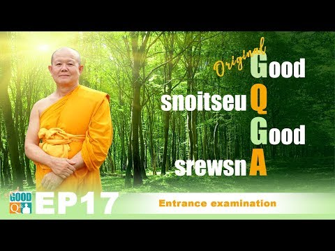 Original Good Q&A Ep 017: Entrance examination