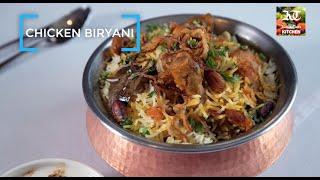 Food recipe: Chicken biryani