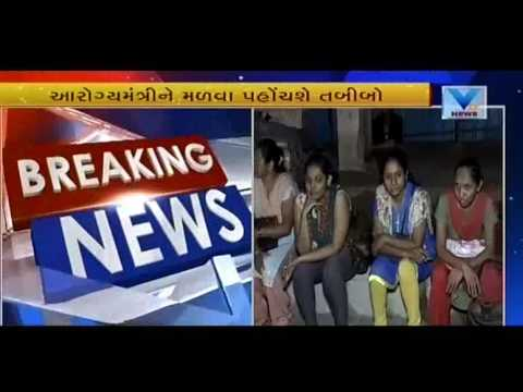 Ahmedabad: Doctors strike Unsurpassed in Civil Hospital | Vtv Gujarati
