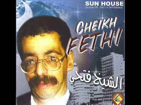 Cheikh Fethi *Matoual Dellil Ki Toual* Poésie de Mostefa Ben Brahim dit Safa.