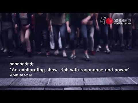 The Suppliant Woman 《祈願女之歌》  The 46th HK Arts Festival 2018年第46屆香港藝術節