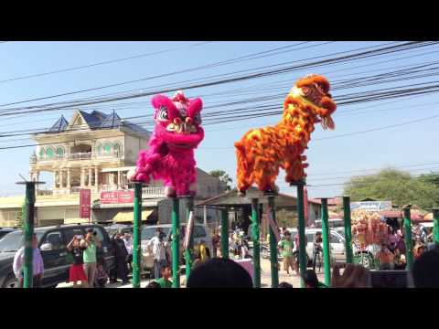 Mong-Say (Dragon Dance) at Poipet, Cambodia