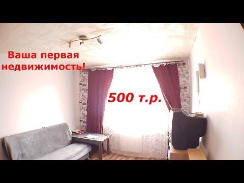 Продажа квартир в санкт-петербурге от застройщика «спб реновация». Купить квартиру в новом доме по доступным ценам. Полная отделка, инфраструктура, 214 фз, выгодные условия покупки.