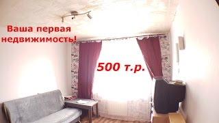 Купить комнату недорого | Купить комнату в спб | Купить комнату в петербурге