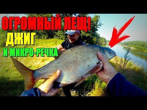 Рыбалка в Новосибирске, в Сибири, рыбалка на Оби. Сайт
