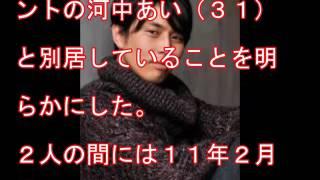 袴田吉彦が妻と別居 不倫謝罪 河中あい 動画 29