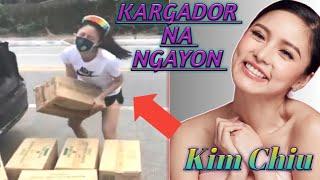 """Kim Chiu """"KARGADOR NA NGAYON"""""""