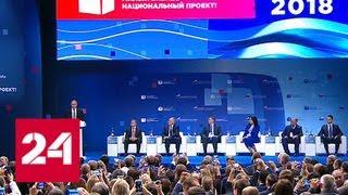 """Программа """"Факты"""" от 23 октября 2018 года (18:00) - Россия 24"""