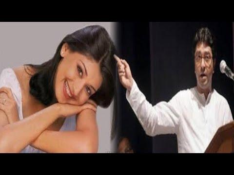 जानिए कौन आया सोनाली बेंद्रे और राज ठाकरे के प्यार के बीच…! | Raj Thackeray-Sonali Bendre Love