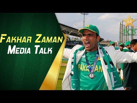 Fakhar Zaman Media Talk At Gaddafi Stadium, Lahore | PCB