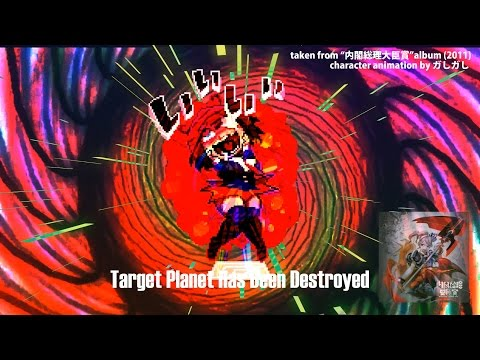 [#017] DJ TECHNORCH / Target Planet Has Been Destroyed (Radio Edit)