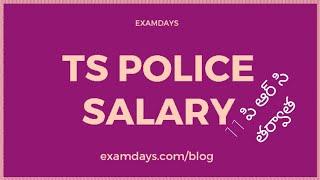 Ts constable salary After 11 PRC // కానిస్టేబుల్ సాలరీ / తెలంగాణ