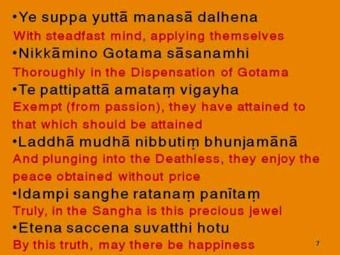 Ratana Sutta