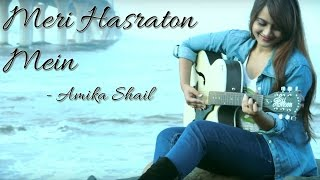Meri Hasraton Mein - Amika Shail II Blue rock II Top Hindi || VIDEO