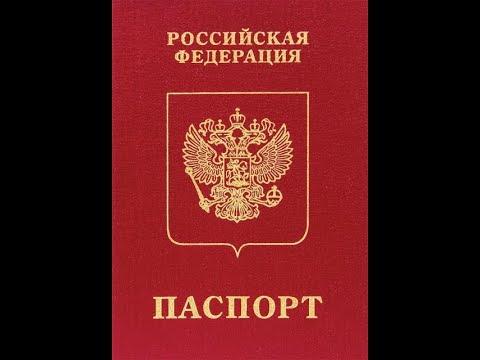 Московская прописка, что это такое? Зачем она нужна?