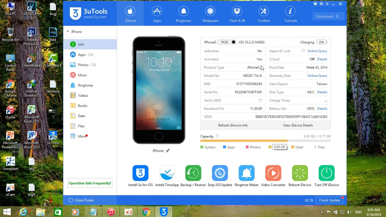 How to download- 3uTool - And - install 3uTools- FUll _ For IOS All Version  - Speak Khmer