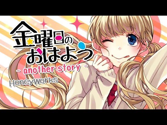 Honeyworks Anime Movie