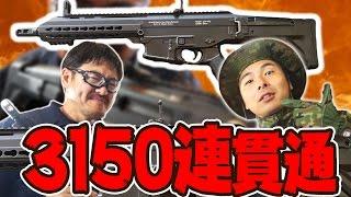 3150連射で金属製フライパンを貫通させろ!!電動ガンで1600℃超えなるか!? thumbnail