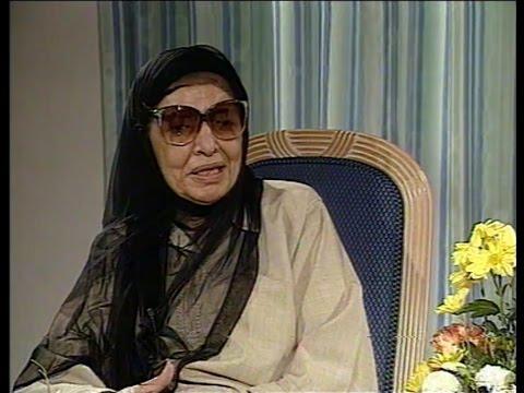 """مقابلة عائشة عبدالرحمن """" بنت الشاطئ """" مع محمد رضا نصرالله في برنامج (هذا  هو) عام 1994م - YouTube"""