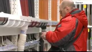 В Барнауле открылся второй гипермаркет строительных материалов «Леруа Мерлен»(, 2017-03-22T14:32:57.000Z)