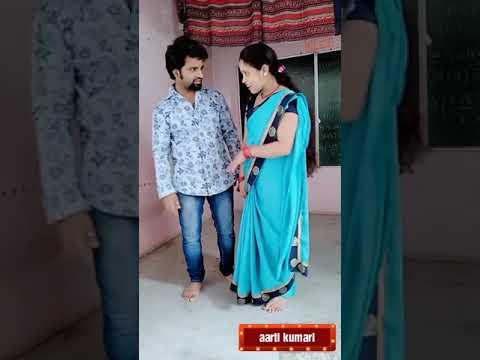#aartikumaricreations #aartikumari #vigo star the real voice comedy video 🤣😁 😆 husband wife comed