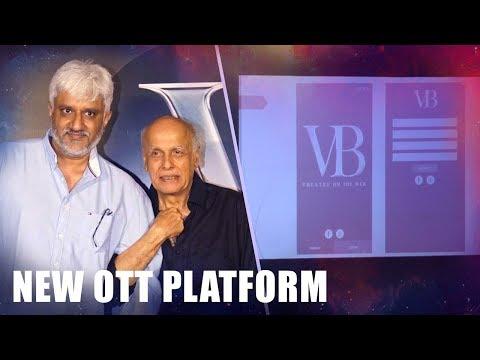 Vikram Bhatt & Mahesh Bhatt At The Launch Of Their New OTT Platform