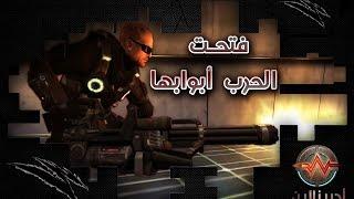 فيديو| خريطة جديدة تصل إلى لعبة الرماية العربية