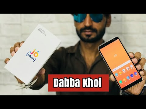 Samsung Galaxy J6 Dabba Khol | Unboxing & Review