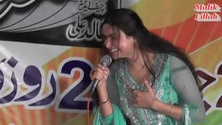 vuclip Aima Khan Vs Zafar Najmi | New Mehfil Mushaira | New Punjabi Saraiki Mehfil (Full HD)