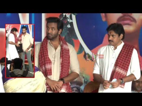 Pawan Kalyan And Manchu Vishanu Participates Bandaru Dattatreya Alai Balai   Distoday News