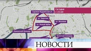 Движение транспорта ограничат в центре Москвы в связи с проведением ночной репетиции парада.