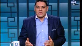 فيديو.. معتز عبد الفتاح ساخرًا من انتخابات الجامعة العربية: