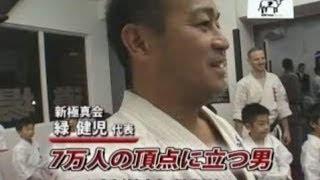 インターネットTV局カウテレビジョン トップリーダー対談】 「密着!7...