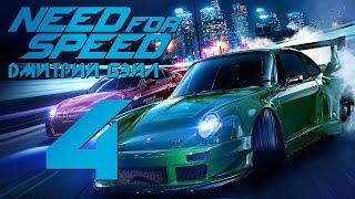 Прохождение Need For Speed 2015 Часть 4 Toyota Supra из Форсажа