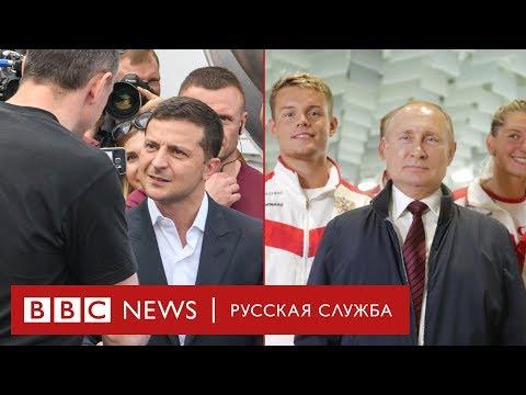 Смотреть Зеленский приехал, а Путин – нет: отличия обмена пленными в Москве и Киеве онлайн
