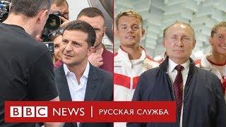 Зеленский приехал, а Путин – нет: отличия обмена пленными в Москве и Киеве