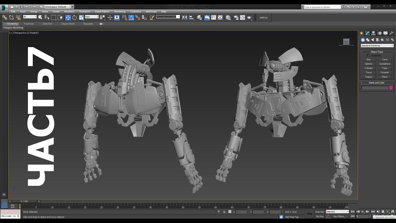 3д моделирование роботов программа