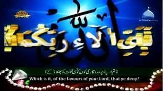 syed-sadaqat-ali---surah-ar