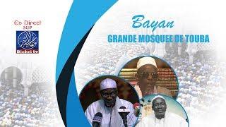 Prière du Vendredi a la Grande Mosquée de Touba 24.05.2019 / 1440H