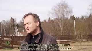видео Земельные участки по калужскому шоссе. Обзор предложений по продаже земли в коттеджных поселках Подмосковья