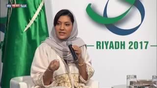 الأميرة ريما بنت بندر آل سعود: هناك دور تحولي للمرأة السعودية في مجال العمل