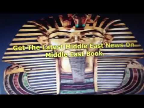 Middle East Gulf Today Live Online Daily News Book كتاب اخبار انباء الشرق الأوسط العالم مباشر اليوم