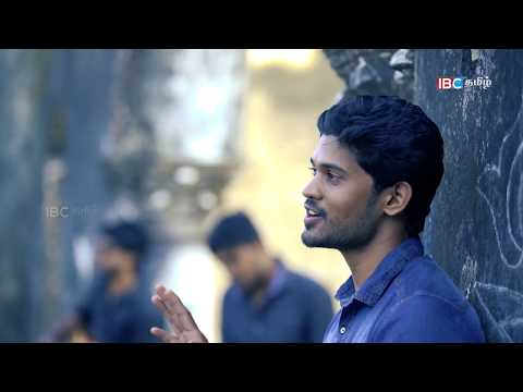 Oor Mettu 'Malare Mounama' Valentine's Day Special Song - IBC Tamil