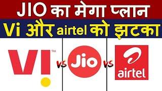 Vi(Vodafone Idea) vs Jio vs Airtel - Big Battle To Grab 2G Subscriber