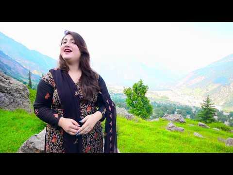Sadia Shah Eid New song da swat khkoly mosam