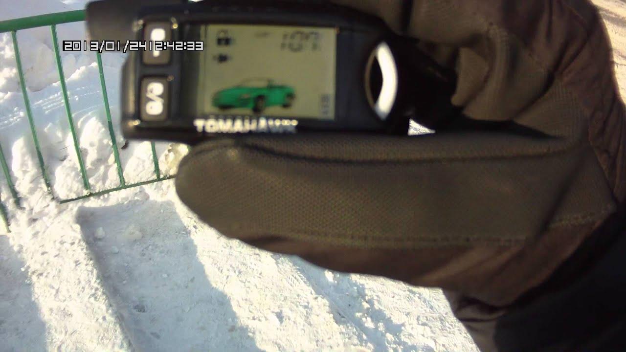 tomahawk 433 92 инструкция по применению