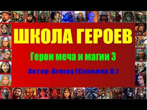 WARCRAFT 3 THE FROZEN THRONE - WARCRAFT 3 TFT : термины