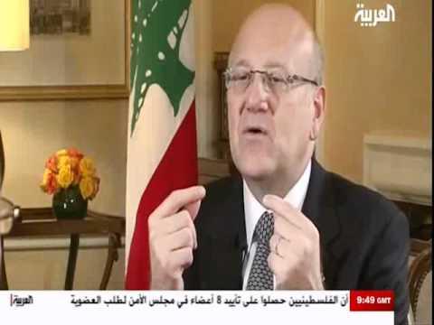 Prime Minister Najib Mikati interview with Al Arabiya TV