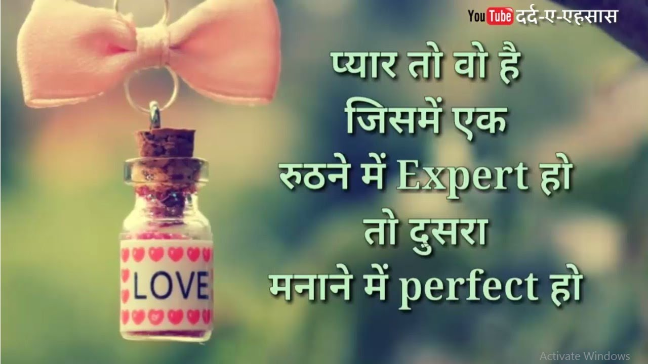 Short Love Conversation Cute Love Thoughts New Love