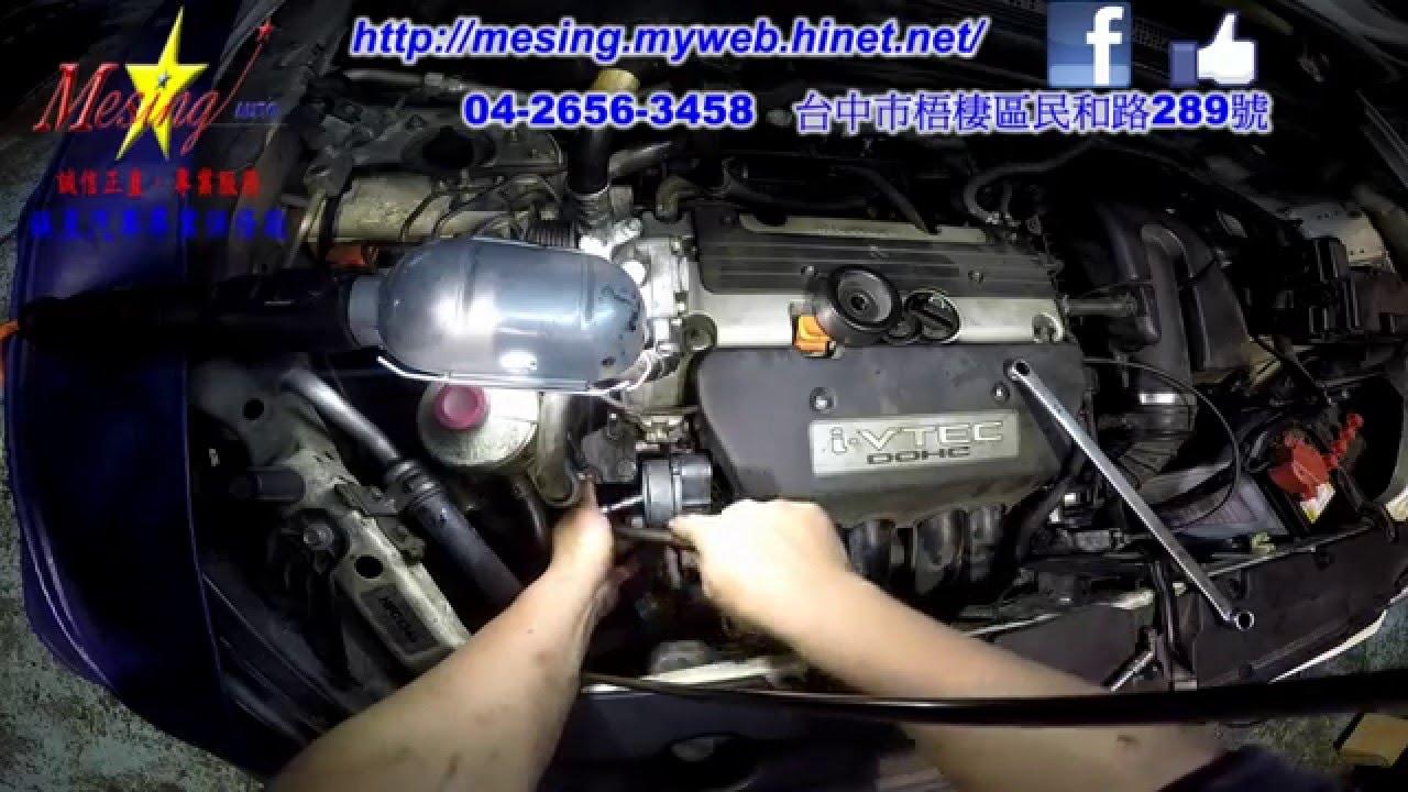 P2646 Code Vtc濾網滲油處理 Honda Cr V 2 0l 2003 K20a4 Mcva